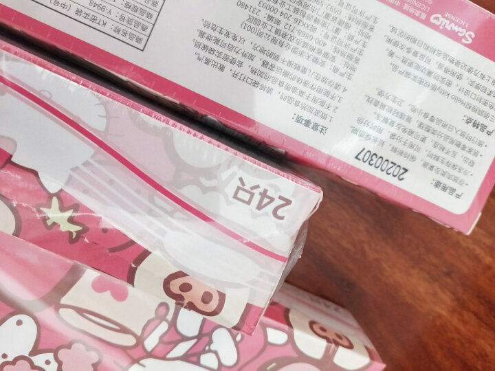 Hello Kitty 密封袋食品加厚保鲜袋24只装中号(18cmx22cm) Y-9948 晒单图