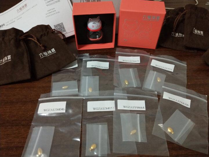 六福珠宝 网络专款足金黄金大米祝愿鼠年很有米摆件送礼 定价 HXA1TBA0001 总重0.6克(单件重)光身大米一粒装+运财猫瓶 晒单图