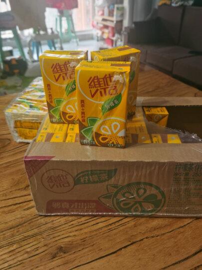 维他奶 维他柠檬茶饮料250ml*24盒 柠檬味红茶 网红茶 经典柠檬茶风味饮品 整箱装 晒单图
