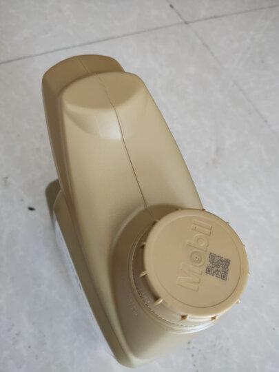 美孚(Mobil)金装美孚1号 FS 0W-30 全合成机油润滑油 SL级 4L 汽车保养 晒单图