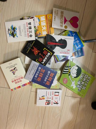 玩的就是心计 心理学成功励志书籍 职场谋略为人处事读心术玩心计做人不要太老实要有心机人际交往沟通书籍 晒单图