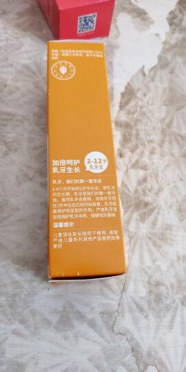 严迪(YANDY)2-12岁乳牙宝 无氟可吞咽儿童牙膏 60g(甜橙味 安全放心) 晒单图