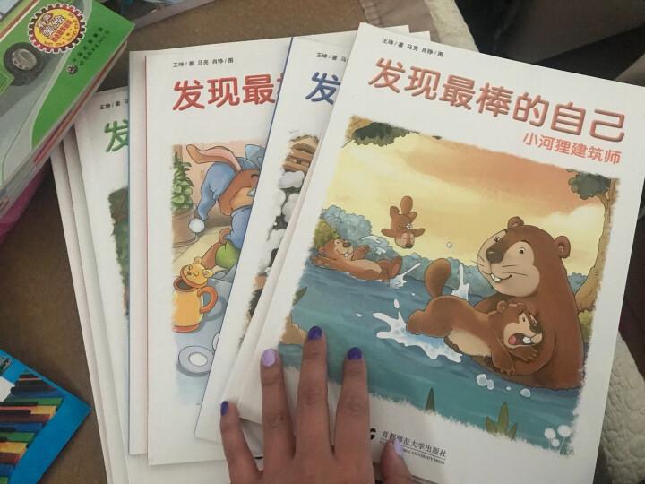 幼儿英语启蒙全8册 幼儿启蒙早教书籍学前班幼儿园儿童英语教材3-8岁少儿小学生学英语资料 晒单图