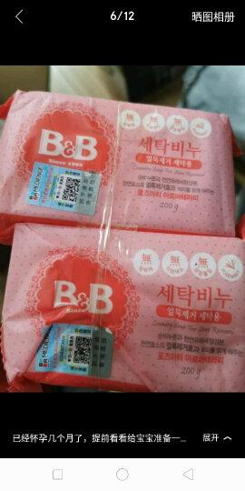 保宁B&B 洗衣皂 bb肥皂 新生儿 宝宝 内衣皂 婴幼儿童 尿布皂 迷迭香型 200g (单块装) 晒单图