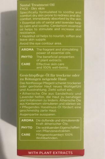 法国进口娇韵诗CLARINS三檀面部护理油30ml改善干燥保湿滋润舒缓肌肤 晒单图