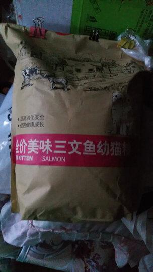 美滋元 牛肉蔬菜味幼猫粮2.5kg 加菲美短通用天然猫粮 幼猫粮5斤 晒单图
