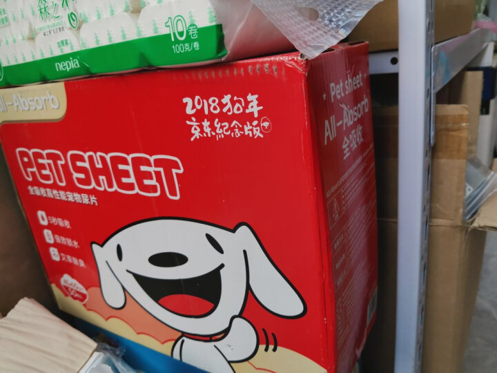 好命天生(Honeycare)狗狗尿片宠物尿垫全吸收加强型尿布 杀菌除臭狗尿布 M码 45*60cm 50片 晒单图