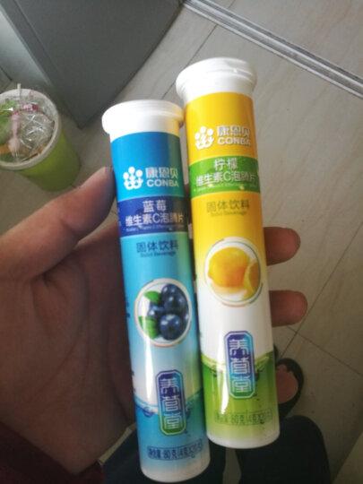 康恩贝 维生素c泡腾片 VC果味饮品水蜜桃味4g*20片 成人儿童 晒单图