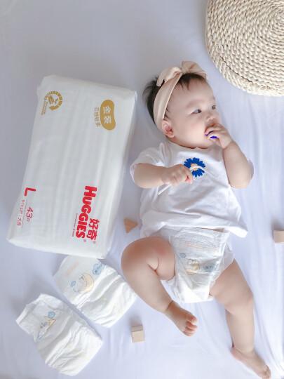 好奇Huggies金装纸尿裤L132片(9-14kg)大号婴儿尿不湿超薄云朵柔软超大吸力 晒单图