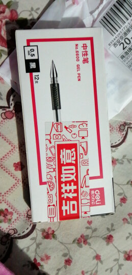 得力(deli)0.5mm经典办公中性笔签字笔 子弹头黑色12支/盒6600 晒单图