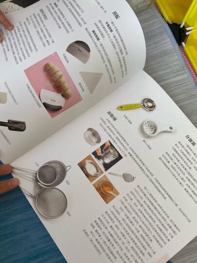 坨坨妈:烘焙新手入门 晒单图