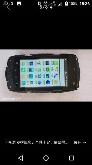 MANN ZUG 3S 全网通4G 户外三防智能手机 双卡双待 动感黄 晒单图