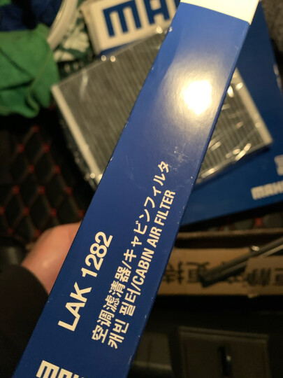 马勒(MAHLE)带碳空调滤清器LAK1282(新科鲁兹/新迈锐宝/迈锐宝XL/昂科威/ATSL/CT4/XT5/新英朗/威朗/探界者) 晒单图