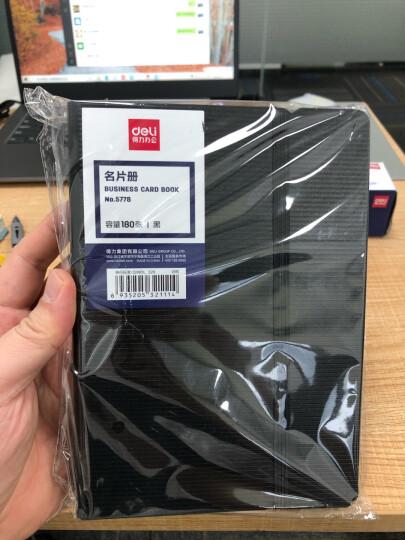 得力(deli)90袋(最大180枚)活页带捆绳名片册 男女商务名片夹 颜色随机 晒单图
