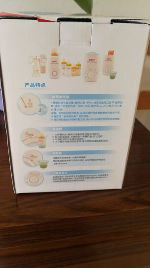 贝亲(Pigeon) 奶瓶消毒器 奶嘴消毒器 蒸汽消毒器 消毒锅 暖奶器 婴儿辅食加热器 送水杯+奶瓶刷 PL266 晒单图