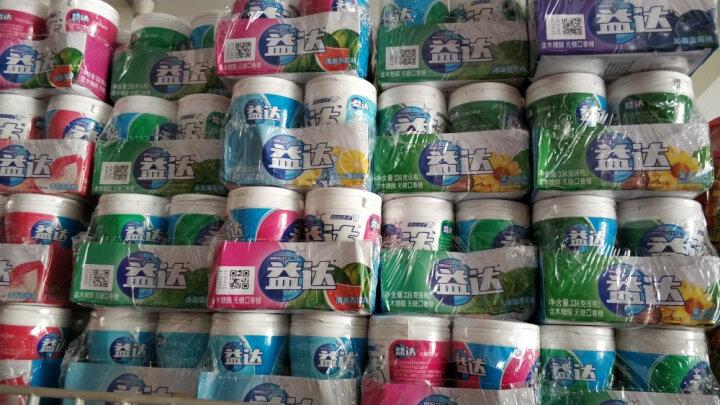 益达(Extra)木糖醇无糖口香糖沁香蓝莓约40粒56g*6瓶装(新旧包装随机发) 晒单图