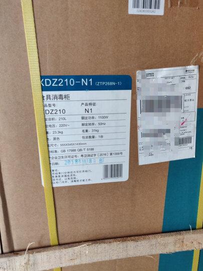 康宝(Canbo)消毒柜 家用立式消毒碗柜 消毒柜商用 碗筷消毒柜 酒店消毒柜XDZ210-N1 晒单图