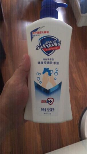 舒肤佳香皂金银花/菊花自然爽洁125g(抑菌99.9% 温和清洁  新老包装随机发货) 晒单图