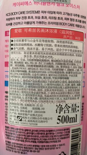 爱敬KCS玫瑰樱花皂香水洁面沐浴皂100g*4 韩国进口(洗脸皂香氛皂香皂液 特惠家庭装 温和清洁 花香持久)男女 晒单图