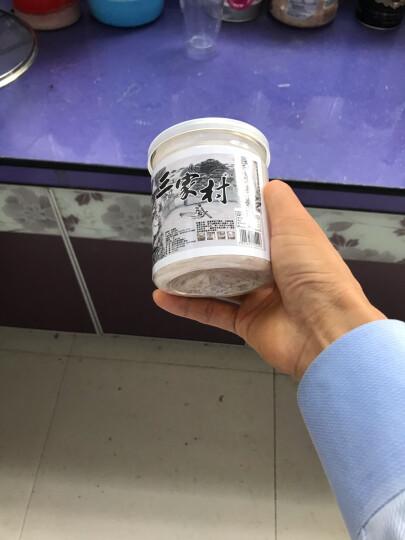 三家村 手削西湖纯藕粉礼盒 杭州特产西湖藕粉莲藕粉手营养早餐代餐藕粉600g 晒单图