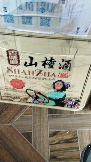 圣雪山 吉林通化特产酒 果酒甜酒 老味道山楂酒 酸甜低度水果酒 女士酒 5度 250ml  整箱24瓶装 晒单图
