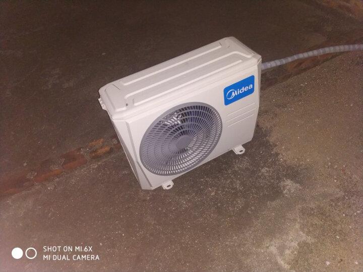 【旗舰店】美的(Midea)空调 新一级能效 节能省电 冷暖变频 卧室壁挂式 APP智控 快速能暖 【i青春】1.5匹KFR-35GW/N8XHB1 晒单图