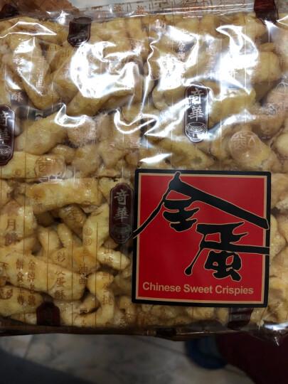中国香港 奇华饼家 腰果沙琪玛 果仁沙琪玛 传统糕点休闲零食 晒单图