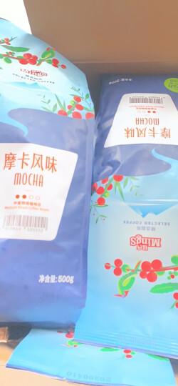 铭氏Mings 炭烧风味咖啡豆500g 阿拉比卡生豆 法式烘焙 晒单图