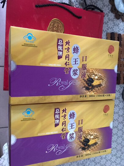北京同仁堂  蜂王浆冻干粉胶囊30g(500mg*60粒) 增强免疫力 晒单图