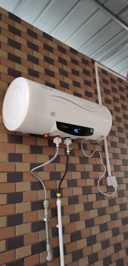 布歌(BUGE) 电热水器 40升/50升/60升/80升 可选2KW速热家用热水器储水式淋浴洗澡 100升S18搭配6L小厨宝.上门安装 晒单图