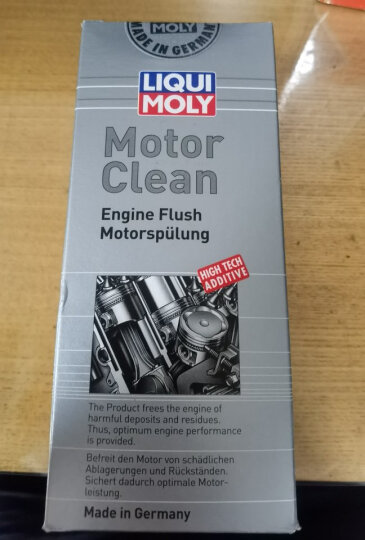 力魔(LIQUI MOLY)德国原装进口发动机内部强力清洗剂/机油添加剂/清洗油 500ml 汽车用品 晒单图