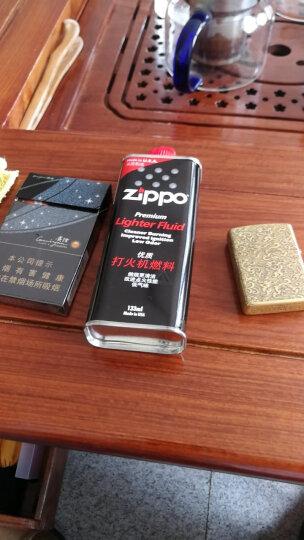 芝宝ZIPPO 打火机油正品配件 zippo油 怀炉专用通用油 煤油 礼袋*1(单个礼袋不含其它) 晒单图