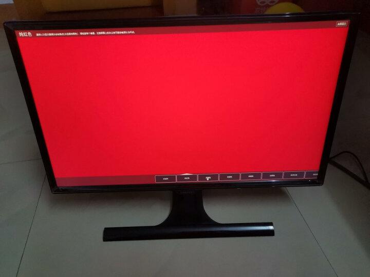 三星(SAMSUNG)23.6英寸 臻彩广视角不闪屏 爱眼 HDMI高清接口 液晶电脑显示器(S24E390HL) 晒单图