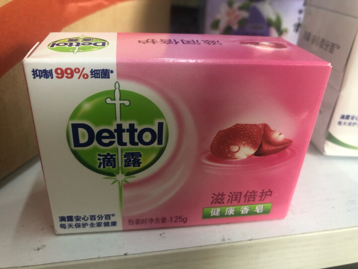 滴露Dettol健康香皂滋润倍护 3块装(115g*3块) 抑菌99% 洗手洗澡沐浴皂肥皂 男士女士儿童通用 晒单图
