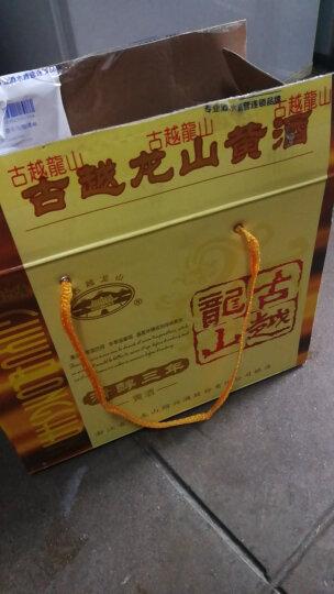 古越龙山 绍兴黄酒 花雕酒糯米酒 清醇三年 半甜型 500ml 晒单图