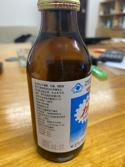力保健(Lipovitan) 牛磺酸维生素B功能饮料 150ml*10瓶 晒单图