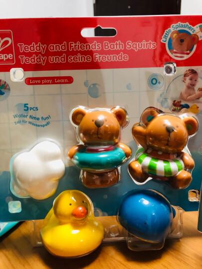 德国(Hape)儿童玩具婴幼儿童宝宝洗澡戏水玩具1-3-6岁卡通泰迪和朋友们5件套装男孩女孩节日礼物 1岁+ E0201 晒单图