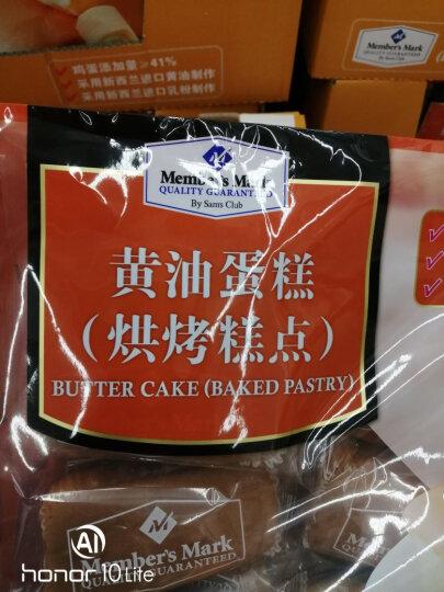 Member's Mark 黄油蛋糕 840g 早餐糕点 休闲零食 晒单图