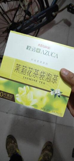 太古(taikoo)绿茶 茶叶袋泡纸信封装100包*2克 晒单图