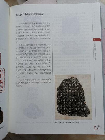 中国玺印篆刻通史 晒单图