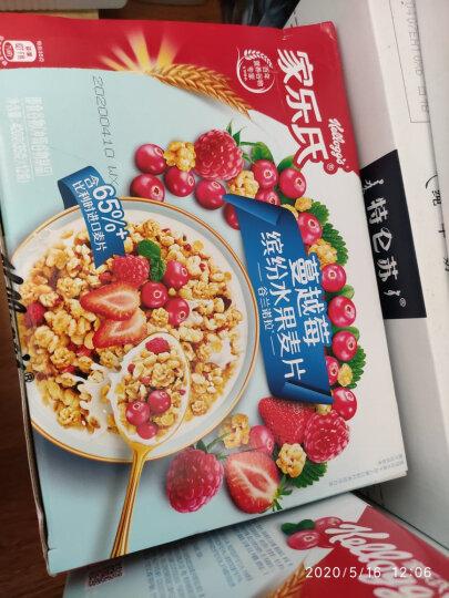 家乐氏玫瑰缤纷水果麦片490g代餐营养早餐冲饮谷物麦片含水果燕麦片即食早餐食品 晒单图