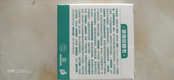 棉花朵朵 医用纱布绷带 6cm*6米*3卷独立包装 伤口护理包扎固定一次性运动护具绷带凑单商品 晒单图