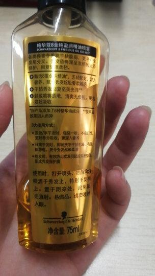 施华蔻(Schwarzkopf)多效修护19三重精油喷雾80ml(护发素免洗发膜 3重修护对抗染烫 防毛躁 新老包装随机) 晒单图