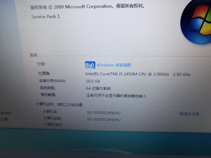 金士顿(Kingston) DDR3 1333 8GB 笔记本内存条 晒单图