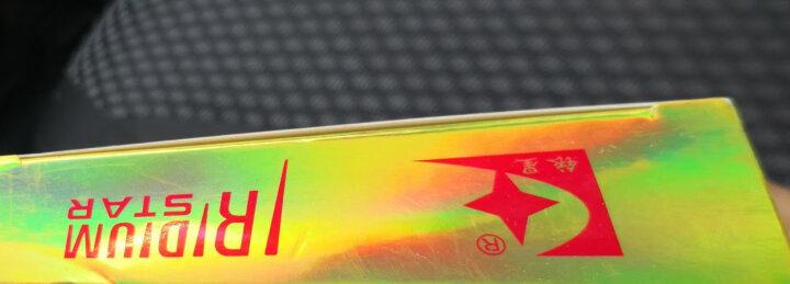 火炬(TORCH)铱铂金火花塞KL6RTIP 四支装 帝豪EC7/EC8/全球鹰GX7/远景/和悦/同悦/V3菱悦/海马S5 晒单图