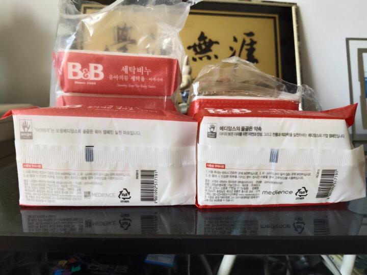 保宁 B&B 婴幼儿洗衣皂 洋槐味 韩国原装进口 200g*3 晒单图