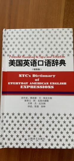 美国英语口语辞典 晒单图