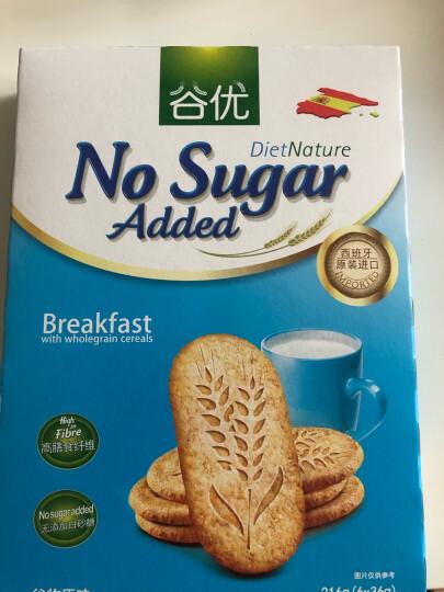 西班牙进口 谷优(Gullon) 高膳食纤维谷物 饼干(原味饼干)  进口零食 早餐 216g 晒单图