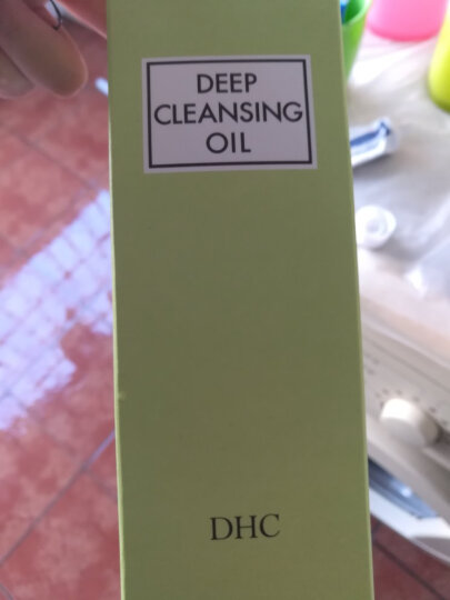 日本进口 蝶翠诗(DHC)深层清洁卸妆油 橄榄卸妆水 植物温和卸妆液 200ml 卸净彩妆去角质 晒单图