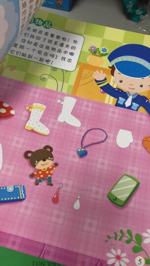 全14册儿童贴纸书 0-3-6岁宝宝认知趣味益智贴画书 幼儿园手工书贴贴画 少儿童手工幼儿启蒙贴纸书 晒单图
